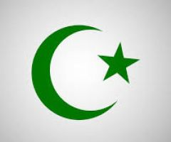 On this Day In History July 16th -- The Muslim Era Began .html